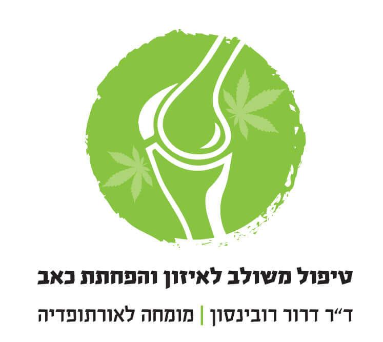 Logo_Robinson_01 (1)