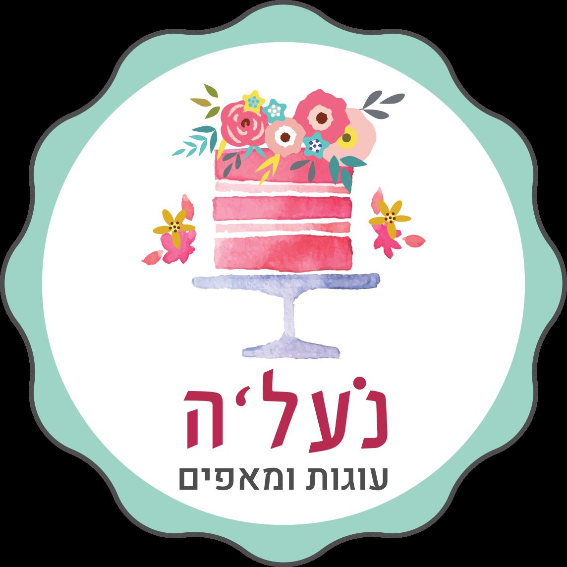 logo_Noa (1)